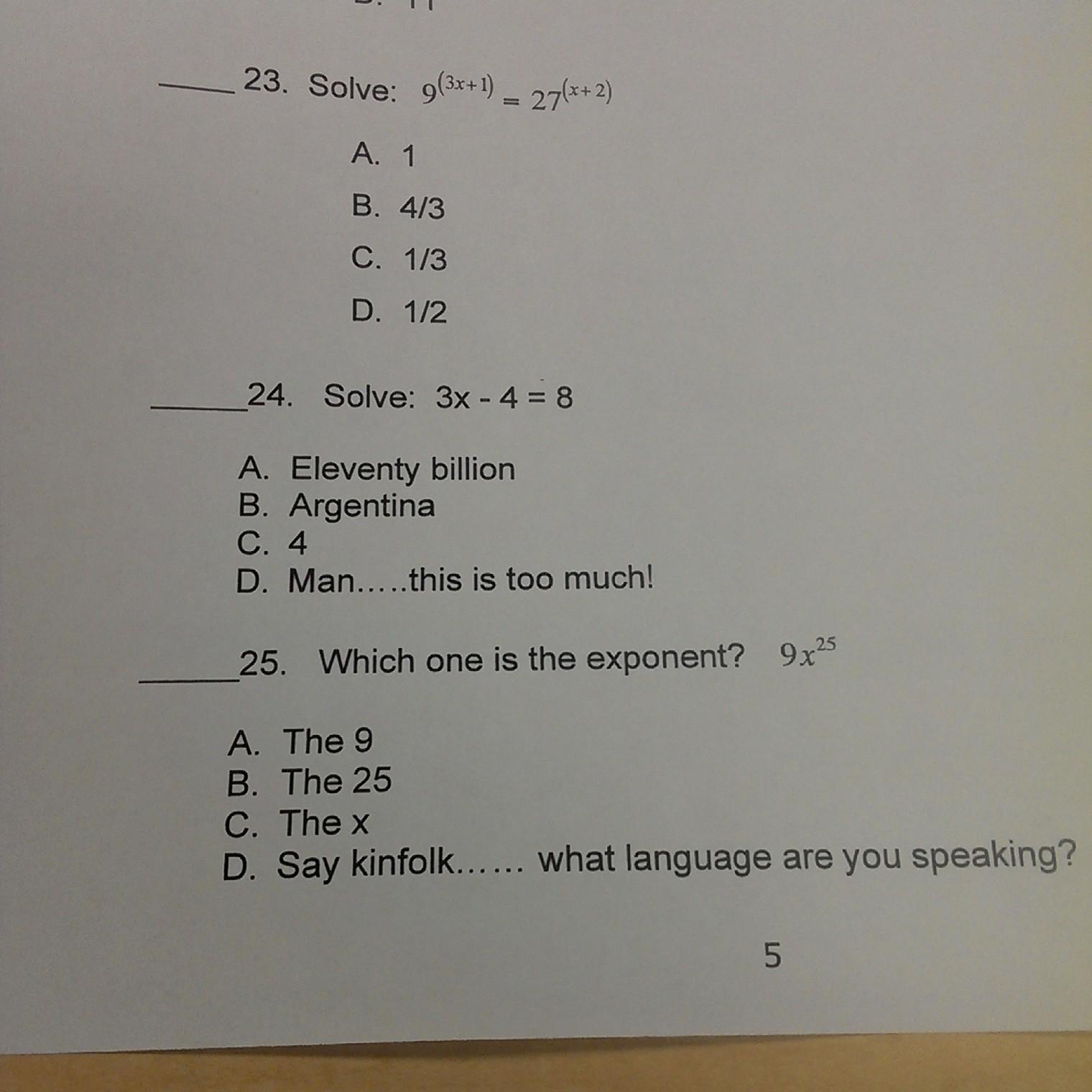 Math Test Fail