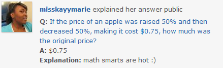 answer-fail.png