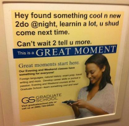 grad-school-txt.jpg