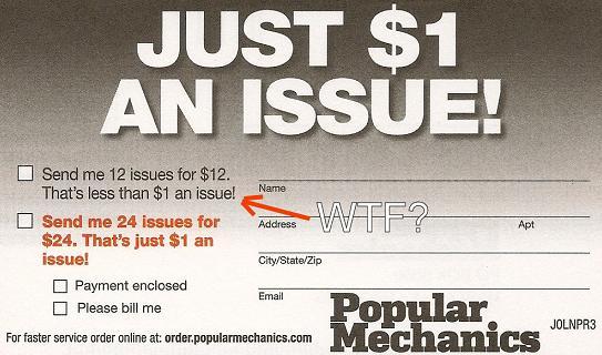 price-fail-2.jpg