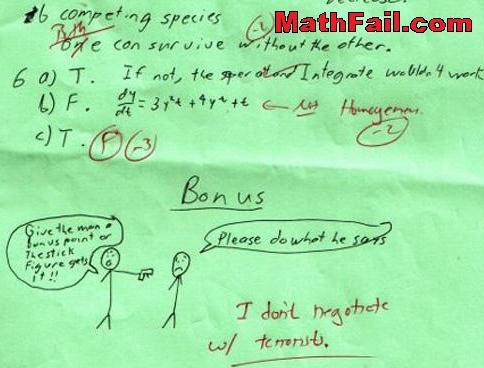no free bonus marks for terrorists on test exam